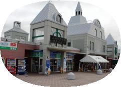 道の駅 メルヘンの丘 | 一般財団法人 めまんべつ産業開発公社